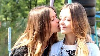 Как девушки учаться целоваться в 14 лет - Девушки Мотора