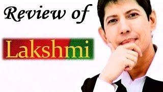 Lakshmi Full Movie Review