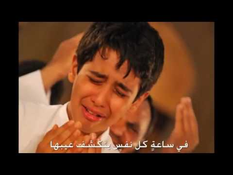 Lagu Sholawat Pembelajaran Dari Arab Saudi