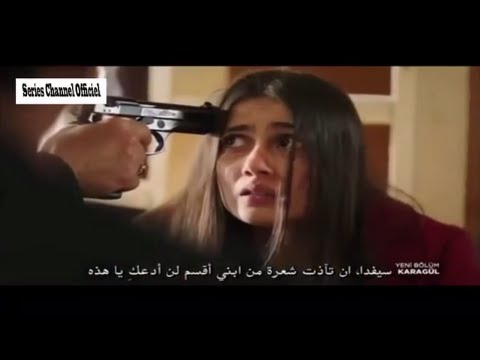 ward wa chouk saison 4 ep 27 part 1