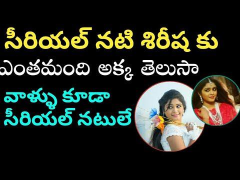 Serial actress sireesha family photos /Telugu Poster