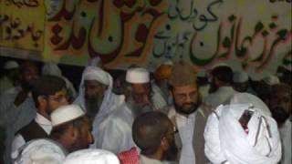 Allama Syed Ziaullah Shah Bukhari with Maulana Fazal ur rehman