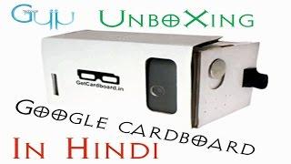 hindi urdu unboxing diy google cardboard virtual reality kit vr headset by getcardboard
