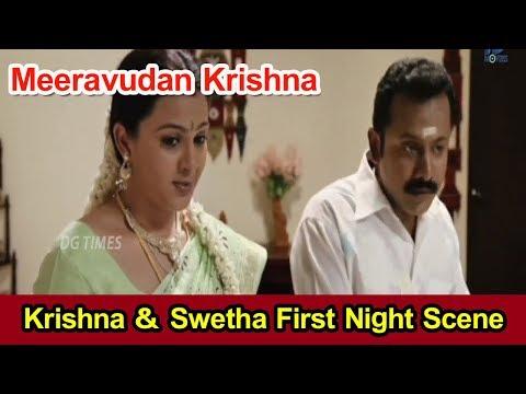 Krishna & Swetha First Night Scene - Latest Tamil Movie Scenes | Meeravudan Krishna Movie