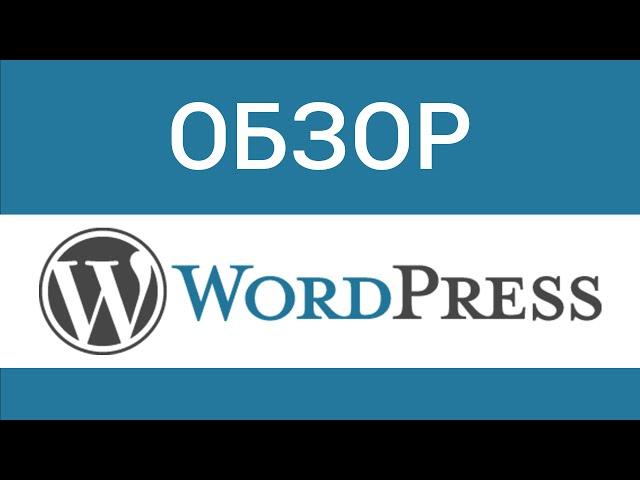 ????? WordPress CMS ? ??? ????????????!