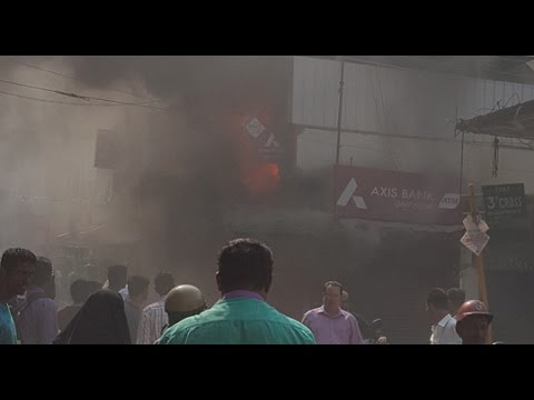 Axis Bank ATM, Caught Fire In BTM Layout, Bangalore