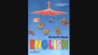 Английский язык 1 класс — 005 Урок 3 — Задание 5 упражнение 4