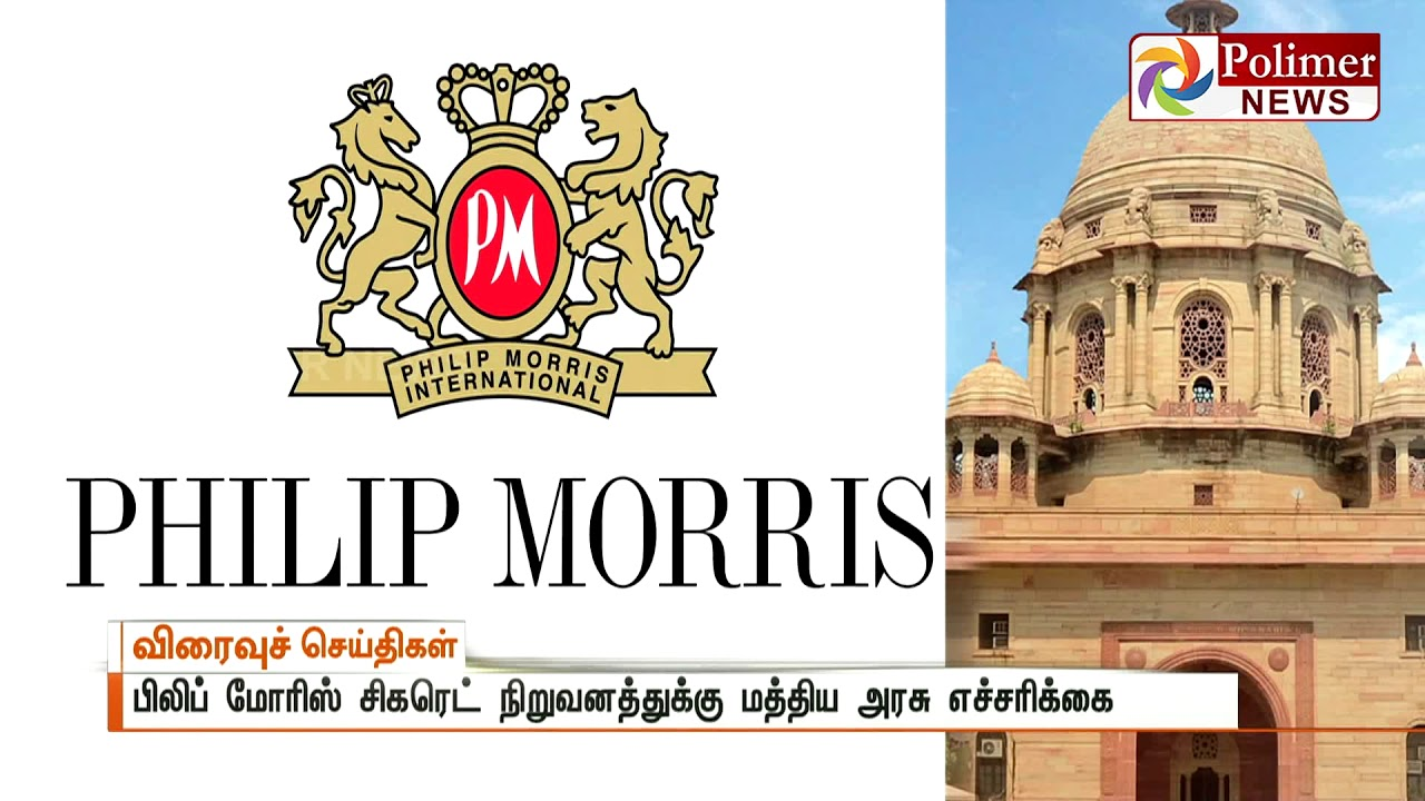 India Warns Philip Morris Cigarette Brand Polimer News Youtube