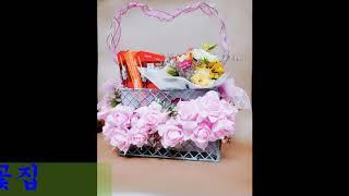 신림꽃집/관악구꽃집/봉천역꽃집/관악구꽃배달/ 02-85…