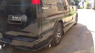 Тюнинг выхлопной системы на Chevrolet Express 5.3L
