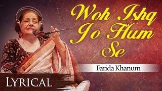 Woh Ishq Jo Hum Se (वोह इश्क़ जो हम से) by Farida Khanum | Top Pakistani Sad Songs