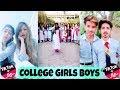Punjab college tik tok girls boys dance new funny videos 2019 pakistani PGC | Part 8 |Future Actors|