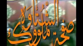 V2movie مازال لولي ابراهيم بوعزيزة