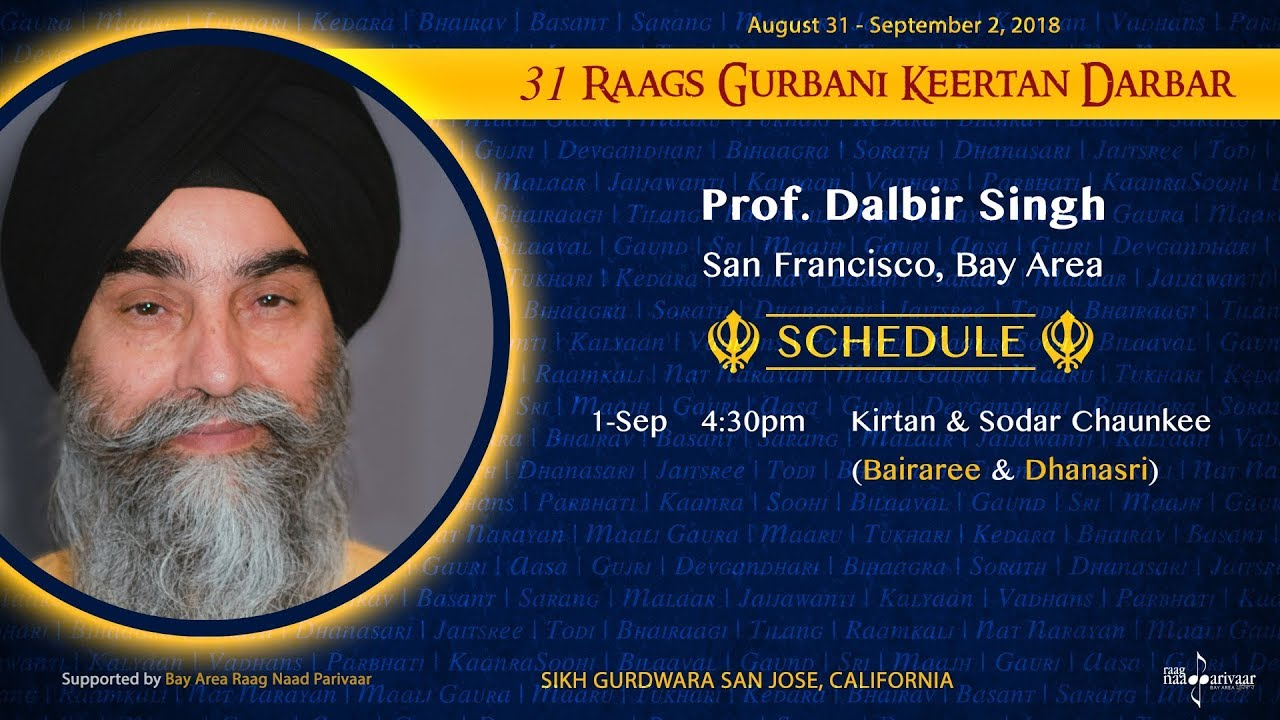 Raag Bairari, Raag Dhanasri & Sodar Chaunkee - Prof Dalbir Singh [31 Raags Darbar 2018]