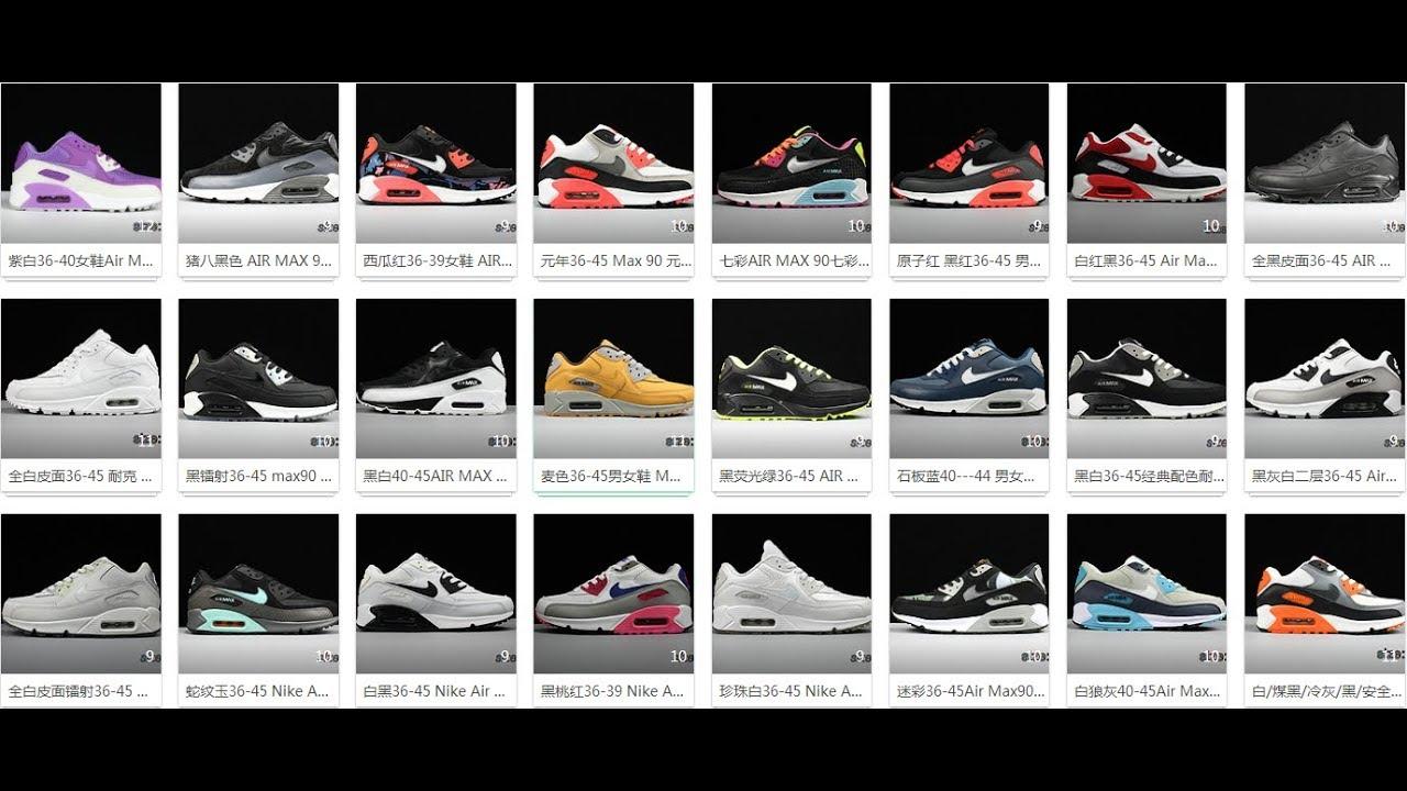 Sportswear China Nike Nike China China Nike Sportswear Wholesale Wholesale Sportswear Sportswear Wholesale Nike Wholesale UpSzqMV