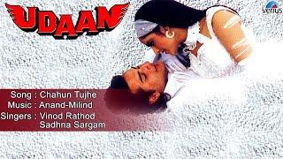 Udaan : Chahun Tujhe Full Audio Song | Saif Ali Khan, Madhu |