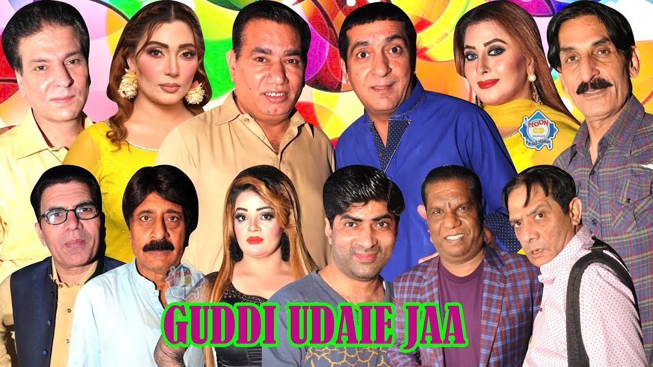 Guddi Udaie Jaa Full Stage Drama 2019 Zafri Khan and Nasir Chinyoti with Khushboo New Stage Drama
