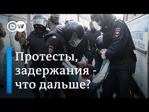 Протест в Москве,