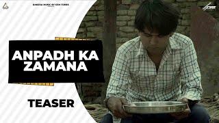 Anpadh ka Zamana Official (Teaser) | Masoom Sharma | Sid Sadanand | Ranjha music