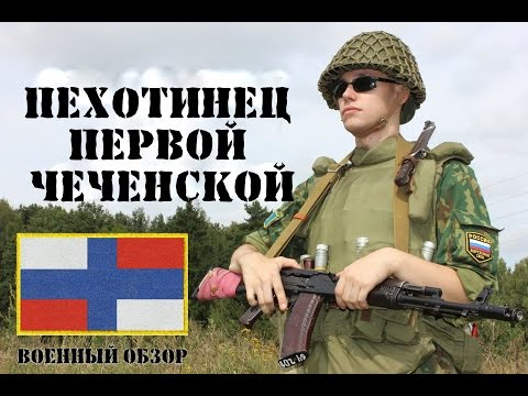 хочу познакомится с чеченской девушкой