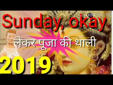 bhakti-gana-teri-aarti-utaru-maa-tere-charno-pe-goli-marunga