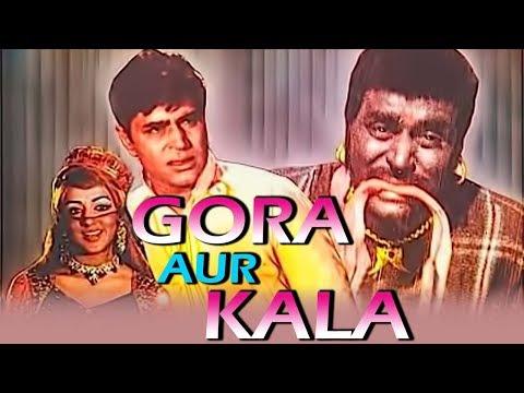 Gora Aur Kala (1972) Full Hindi Movie | Rajendra Kumar, Hema Malini, Rekha, Premnath