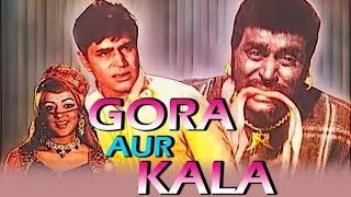 Gora Aur Kala (1972) Full Hindi Movie | Rajendra Kumar, Hema Malini, Rekha, Premnath
