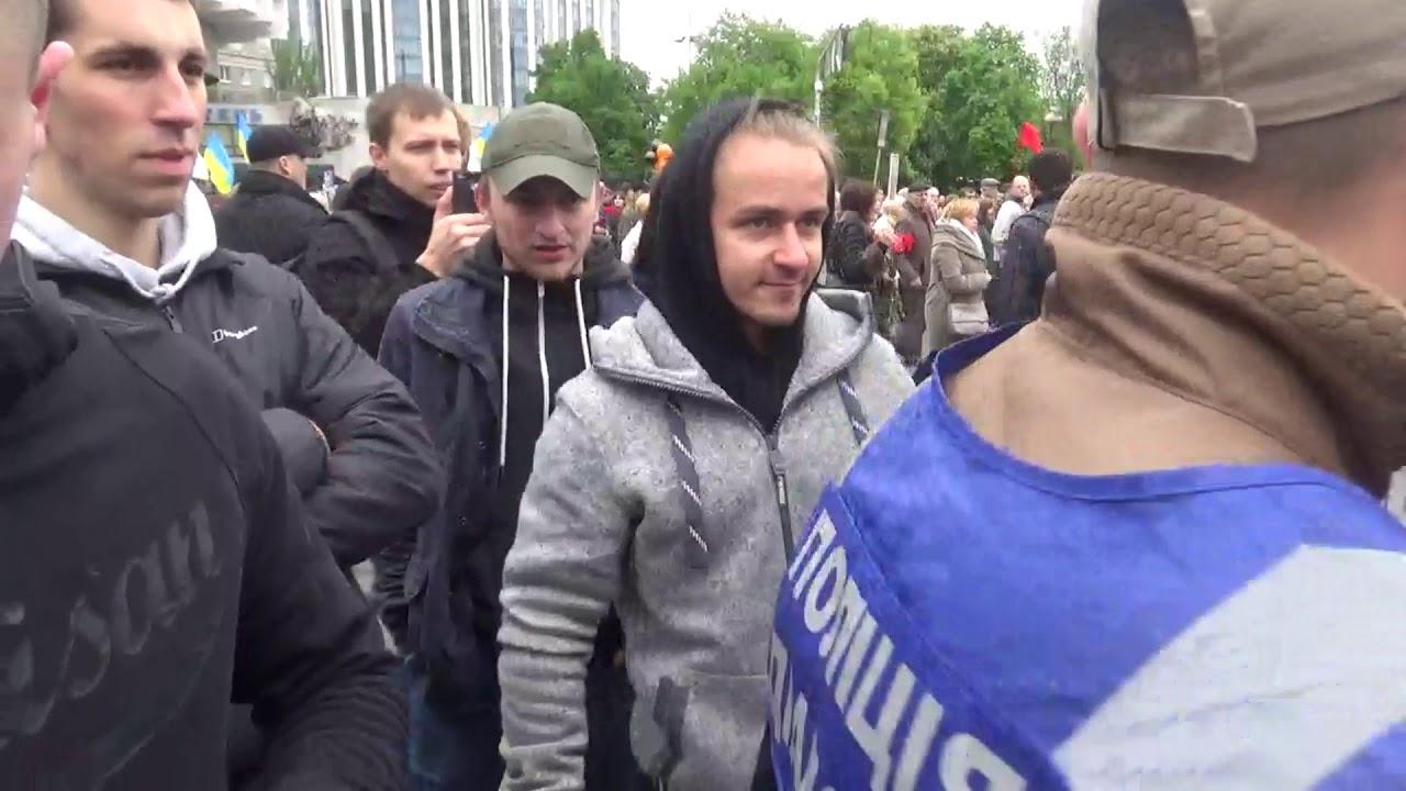 Провокации в Киеве 09.05.2019