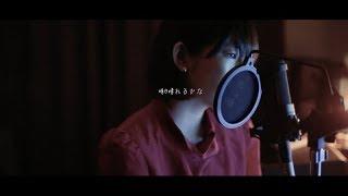 桑田佳祐さんの「明日晴れるかな」をカバーしました.
