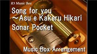 Song For You ~Asu E Kakeru Hikari/Sonar Pocket [Music Box]