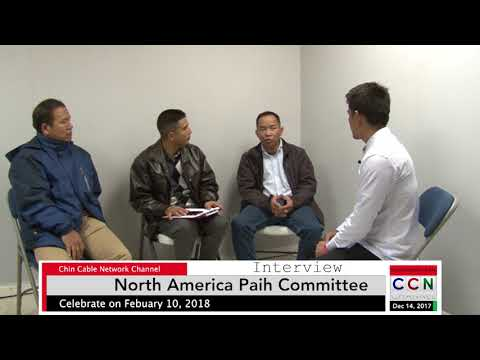 North America Paih Committee Interview