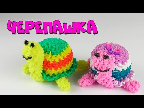 ЧЕРЕПАШКА Лумигуруми из резинок Rainbow Loom
