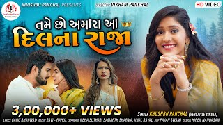 Tame Chho Amara Aa Dil Na Raja | The Khushbu Panchal | New Love Song | Full HD Video Song 2021
