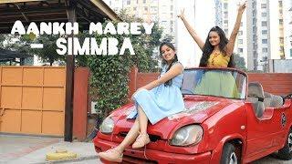 Aankh Marey| Simba| Dance Cover| Ranveer Singh| Saara Ali Khan| Nrityaxii|