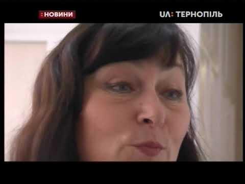 UA: Тернопіль: 12.12.2019. Новини. 19:00