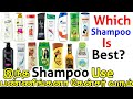 Top 20 Shampoo in Indian Market Ranked From Worst to Best