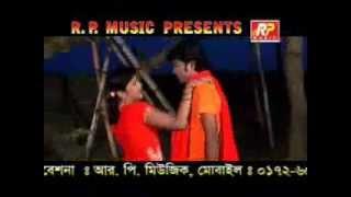 Ami prem ki janina (Bangla Gaan)
