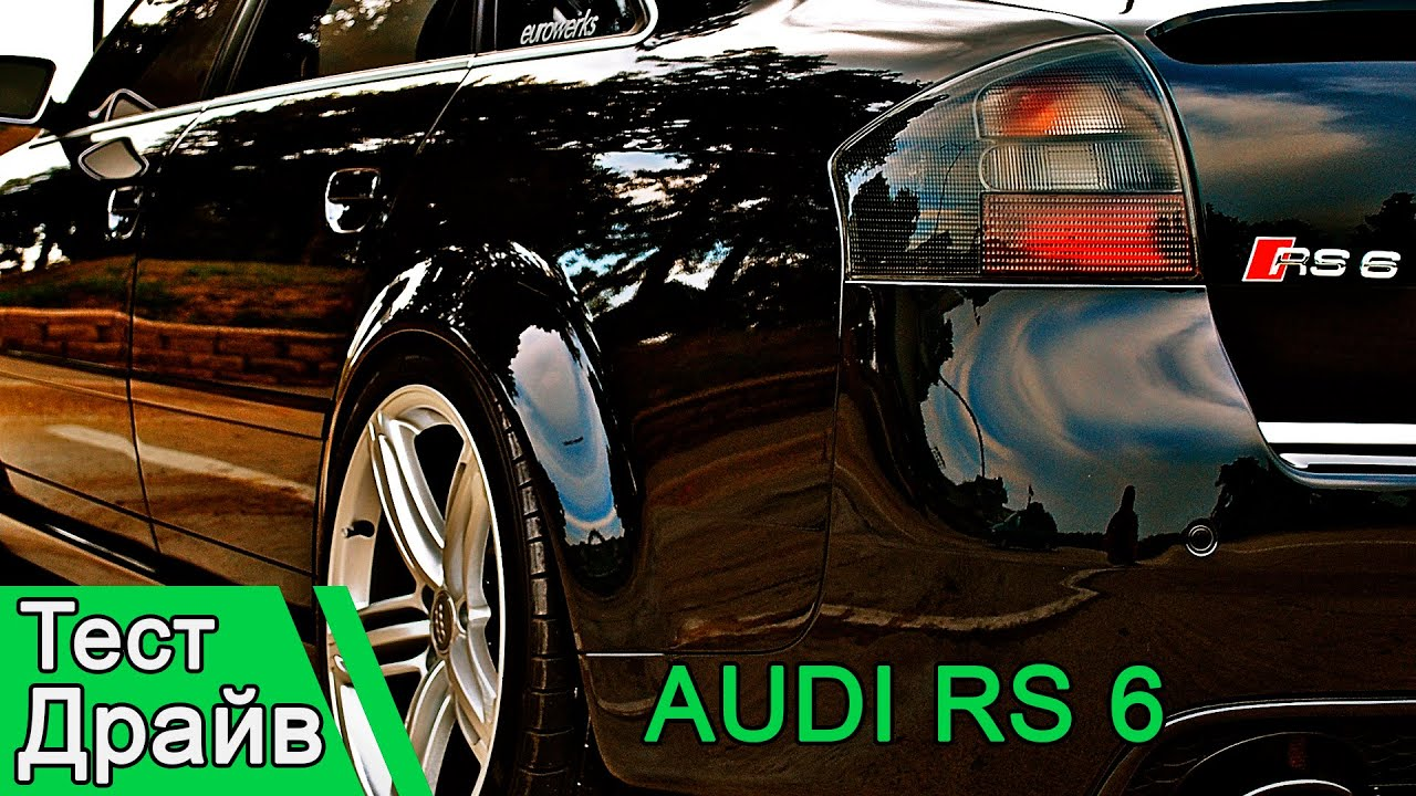 Fast Test Audi S6 Avant C5 4.2 - YouTube