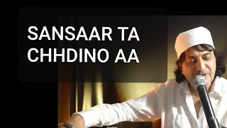 Sansaar Ta Chhadino Aa, Sindhi bhajan , Singer Raj Juriani, Lyrics Raahi