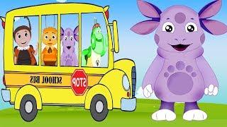 Колеса на автобусе Детские стишки дети музыка для детей. Мультфильм про Лунтика