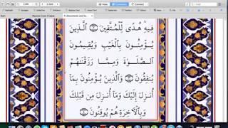 Правило аль Икляб   Абу Имран