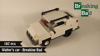 МАШИНА УОЛТЕРА  - ВО ВСЕ ТЯЖКИЕ [ЛЕГО ИНСТРУКЦИЯ] - WALTER'S CAR - BREAKING BAD [LEGO INSTRUCTION]
