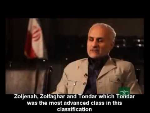 iran military power Documentary part 3-5 (persian with english subtitles)