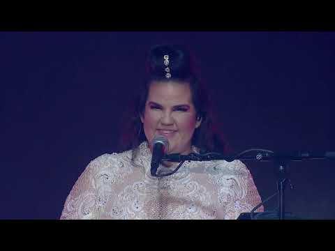 Netta barzilai - Tik Tok / Gangnam Style נטע ברזילי