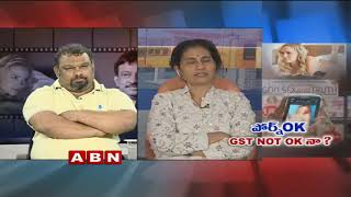 ABN Debate On Ram Gopal Varma Case   GST Controversy   Kathi Mahesh Vs Social Activist Devi   Part 2