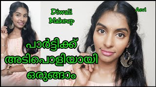 Simple Party/Wedding guest makeup|Easy 2 min party HairstyleMalayalam|Diwali makeup|Dusky skin|Asvi