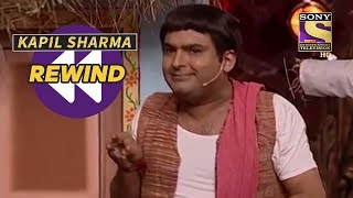 Ankita's Proposal To Kapil | Kapil Sharma Rewind | Comedy Circus