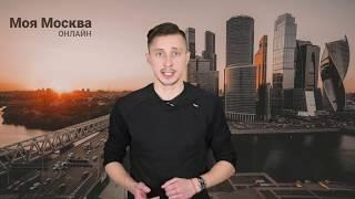 Мэр Москвы поручил провести ремонт квартир нуждающихся ветеранов войны
