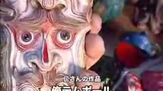 片桐仁宅お宅訪問 thumbnail