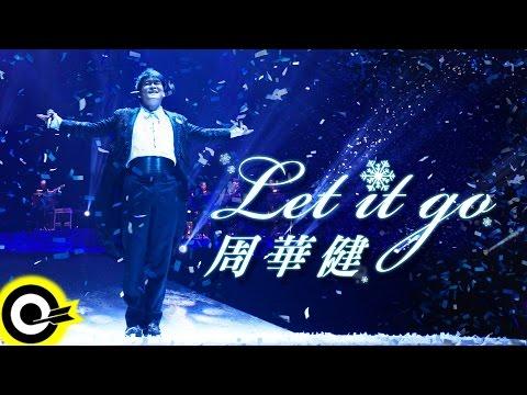 周華健Wakin Chau【Let it go】Official Music Video HD